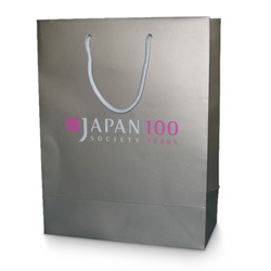 Custom Bags, Printed Bags, Tradeshow Bags, Shopping Bags, and ...